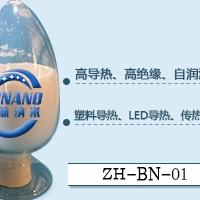 纳米氮化硼粉,微米氮化硼粉,超细氮化硼粉
