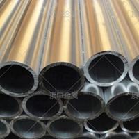 浙江6063铝管厂家3715mm
