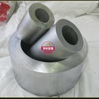 国标6063铝管3515壁厚5mm
