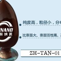 纳米氮化钽粉,微米氮化钽粉,超细氮化钽粉