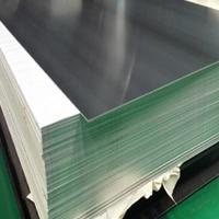 供應廠家直銷鋁板陰極板氧化板