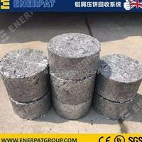 鋁屑壓塊機報價 廢鋁屑壓塊機價格
