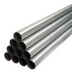 7050无缝铝管 大口径6063易氧化铝管