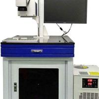 紫外激光打标机uv塑料外壳激光打码机