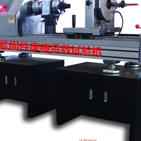 微機控制緊固件螺紋摩擦系數試驗機廠家批發