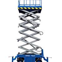 10米升降平台 全电动液压举升机制造