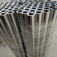 进口2A11铝管精密薄壁铝管