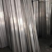 西南鋁7075-T651六角鋁棒4.75mm