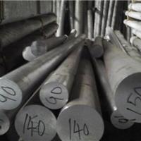 宁波5083铝棒、高耐磨铝棒