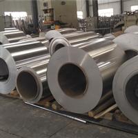1060铝卷价格表,1060铝卷厂家加工