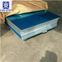 6061可折弯冲孔铝板 6061铝板材质证实