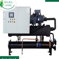 恒温循环螺杆式水系统天下联保