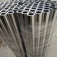 西南铝2024-T3铝管12?2mm铝管