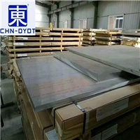 6061手机氧化料专用铝板 6061铝板单价