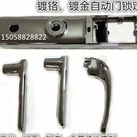 铝合金指纹锁面板电镀加工镀镍镀铬