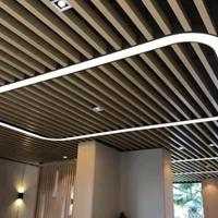 广西仿木纹铝方通天花-咖啡厅铝方通天花
