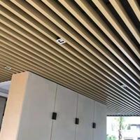圖書館弧形鋁方通天花-木紋鋁方通吊頂報價