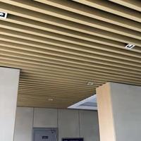 室内木纹铝方通天花 U型铝天花