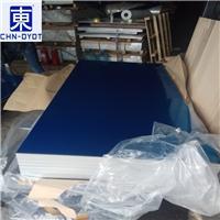 供应商贴膜铝板 耐高温2A12铝板