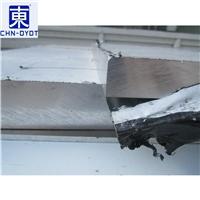 6061耐腐蚀铝板 6061高精密铝板