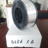 泉州5356铝焊丝厂家大量现货