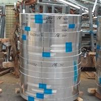優質A4135超薄鋁帶