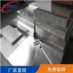 5083-H32鋁板現貨供應