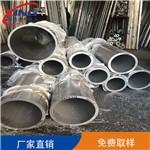 2024铝管库存 2024国标铝管