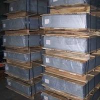 7475t651铝板长度 国产铝板7475单价