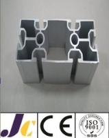 鼎杰铝业专业生产工业流水线型材