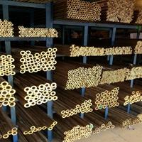 环保无铅H62黄铜棒批发零售