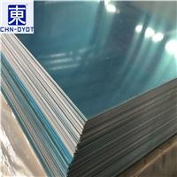 6063铝板材质 出口6063合金铝板