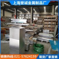 鋁板3003  上海3003鋁卷