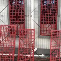 江苏仿木纹铝花格窗,焊接铝合金窗花