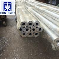 优质1060铝合金成批出售 1060纯铝带用途