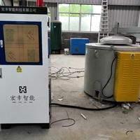 500KG标准电阻式熔铝保温炉