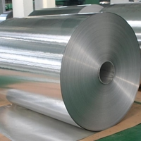 供应青岛3003 0.5MM防腐保温铝皮