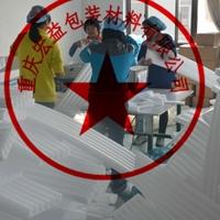珍珠棉包裝廠商