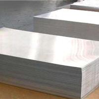 3003铝板卷,汽车下护板用铝