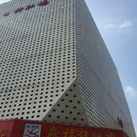 邢台冲孔铝单板装饰 外墙冲孔铝单板厂家
