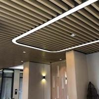 博物馆仿木纹铝方通-铝方通天花吊顶