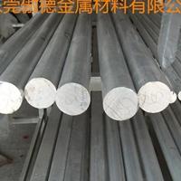 优质3004铝板西南铝 选傲德金属
