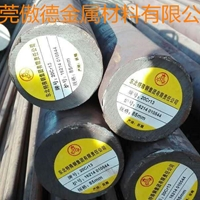 20crnimo合金结构钢