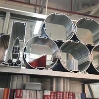 工業型材鋁型材