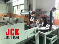 中国兵器集团指定喷砂机供应商