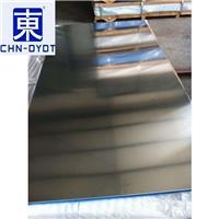 2017鎂鋁薄板 鋁板2017生產廠家