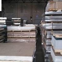 7179铝板报价 7179生产厂家 选傲德金属