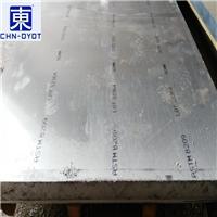 进口耐腐蚀铝板 6061-T6高硬度铝板