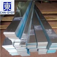 2017压铸铝板 2017铝板阳极氧化