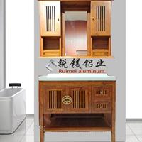 新款现代风全铝浴室柜 全铝家具定制 铝材